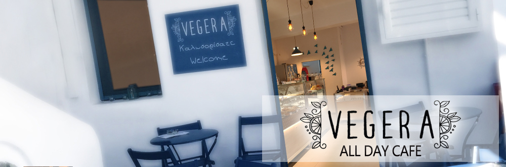 VEGERA ALLDAY CAFE